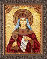 Набор для вышивки бисером именной иконы  «Святая Варвара»