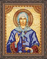 Набор для вышивки бисером именной иконы  «Святая Ксения»