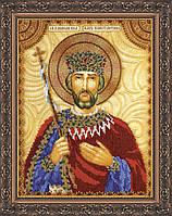 Набор для вышивки бисером именной иконы  «Святой Константин»