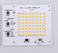 Smart IC SMD LED 30w 2700K Светодиод 30w Светодиодная сборка 2750Lm + Драйвер, фото 1