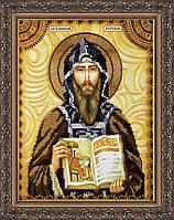 Набор для вышивки бисером именной иконы  «Святой Кирилл»