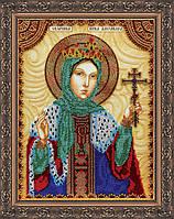 Набор для вышивки бисером именной иконы  «Святая Александра»
