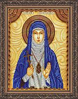 Набор для вышивки бисером именной иконы  «Святая Елизавета»