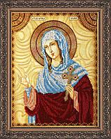 Набор для вышивки бисером именной иконы  «Святая Юлия»