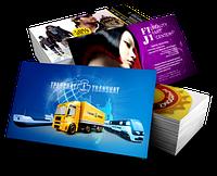 Печать визиток (цифровая печать)
