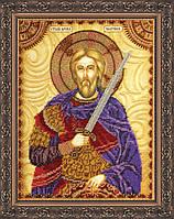 Набор для вышивки бисером именной иконы  «Святой Максим»