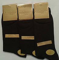 Носки мужские MARJINAL  100% cotton без шва Размер 40-45 черный