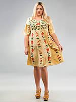 Платье бежевое, роспись - ручной работы, до 58 р-ра