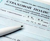 Банкротство страховой компании Инкомстрах