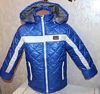 Демисезонная стеганная куртка для мальчиков весна-осень, размеры 4-5, 6-7, 8-9 лет