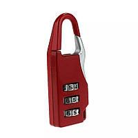 Замок замочек маленький на сумку или чемодан для багажа красный с кодом