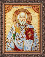 Набор для вышивки бисером именной иконы  «Святой Николай»
