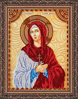 Набор для вышивки бисером именной иконы  «Святая София»