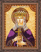 Набор для вышивки бисером именной иконы  «Святая Людмила»
