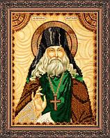 Набор для вышивки бисером именной иконы  «Святой Анатолий»