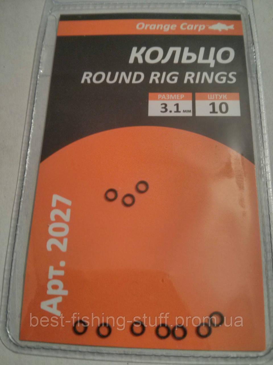 Кольцо ROUND RIG RINGS - F-16.COM.UA в Харькове