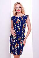 a769361ed6e9722 Zara оптом в категории платья женские в Украине. Сравнить цены ...