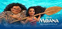Моана (Ваяна), Дисней: мультфильм и игрушки. Disney