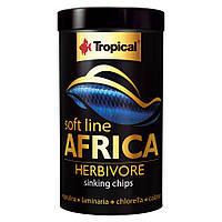 Tropical Soft Line Africa Herbivore тонущие чипсы для растительноядных и всеядных африканских рыб, 250мл