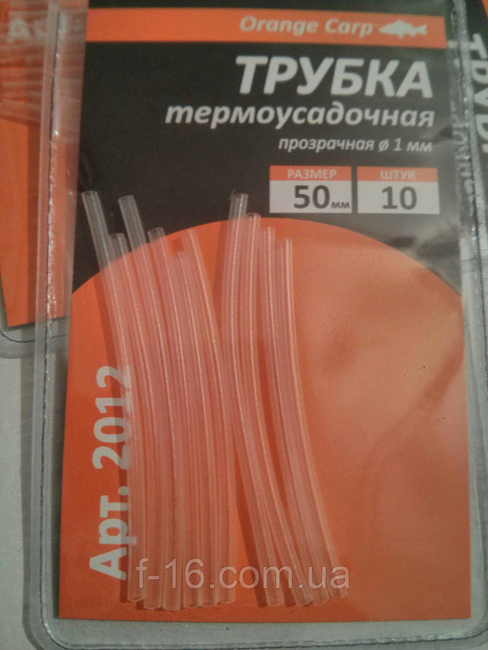 Трубка термоусадочная прозрачная 1 мм