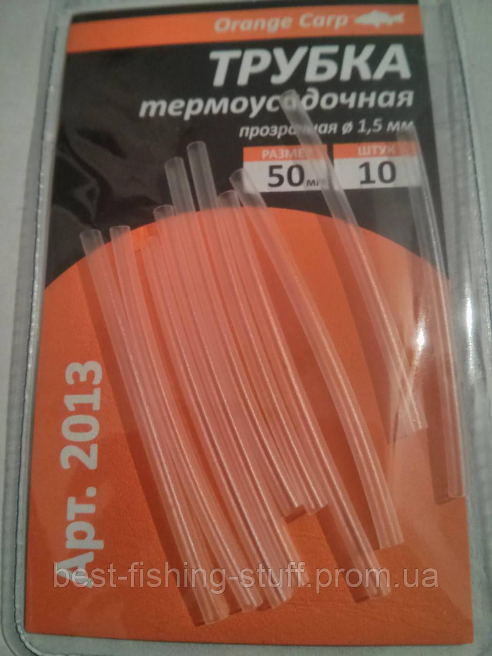 Трубка термоусадочная прозрачная 1,5 мм