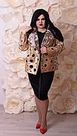 Супер модная  куртка косуха   с эко кожи батал с 54 по 74 размер