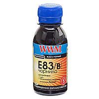 Чернила WWM для Epson Stylus Photo T50/P50/PX660 100г Black Водорастворимые (E83/B-2)