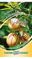 Семена Пепино(дынная груша) Консуэло 5 семян Гавриш