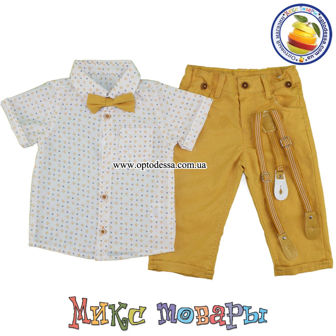 Коричневые костюмы с бриджами на подтяжках для мальчика Размер: 104 см (5109-1)