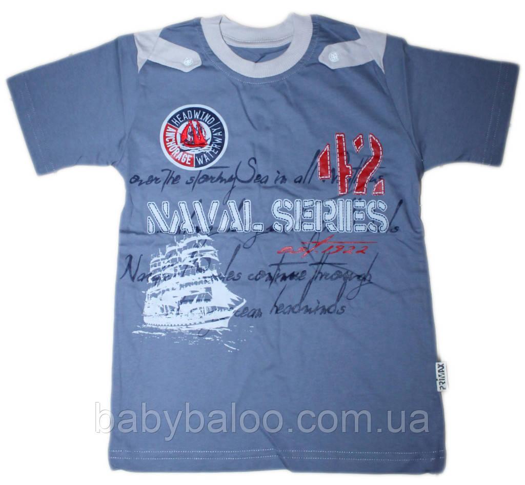 Хлопковая футболка на мальчика с вышивкой (рост от 104 до 128 см)