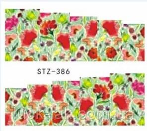 Водные наклейки слайдер-дизайн цветы STZ-386