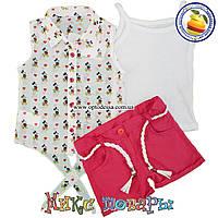 Костюм с Микки Маусом тройка для девочек от 2 до 5 лет Турция (5110-3)