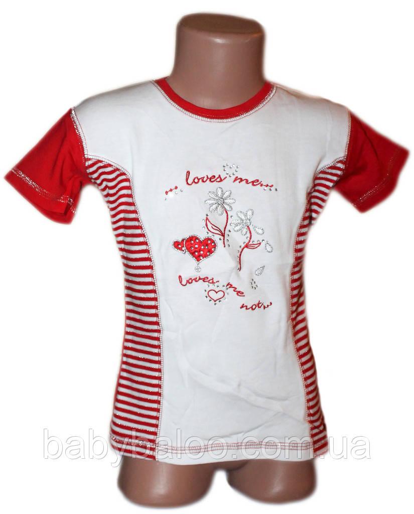 Модная футболка для девочки цветок полоска (от 92 до 110 см)