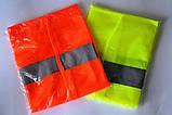 Світловідбиваючий Жилет безпеки 100 гр/м2 (Зелений / Оранжевий), фото 2