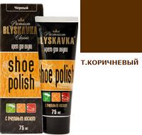 Крем для обуви Blyskavka Cavallo (Темно-Коричневый) 75 мл, фото 1