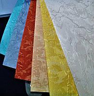 Жалюзи тканевые вертикальные Миракл, фото 1