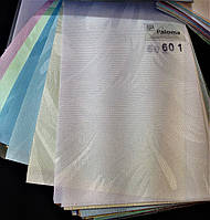 Жалюзи тканевые вертикальные Палома, фото 1