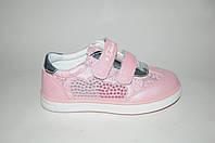 Стильные туфли для девочек полностью кожаные внутри с ортопедической стелькой синие р.26,30,31 на липучках