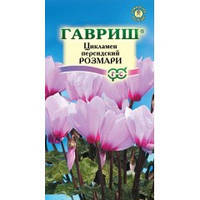 Семена Цикламен персидский мини Розмари  3 сем  Гавриш