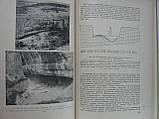 Иванова И.К. Геологический возраст ископаемого человека (б/у)., фото 8