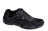 Три в одном летние мокасины кроссовки спортивные туфли черные Львов