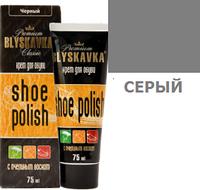 Крем для обуви Темно-Серый Cavallo Blyskavka в тубе 75 мл., фото 1