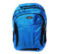 Ранец-рюкзак 2 відд., 46*32*19см, Grain синій 9640 SAFARY