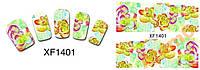 Слайдеры водные наклейки стикеры цветы  1401