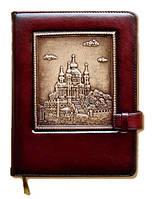 Ежедневник в кожаном переплете «Андреевская церковь» формат А5