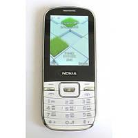 Удобный и практичный телефон Nokia S2 (2 Sim). Отличное качество. Стильный дизайн. Купить телефон Код: КДН1579
