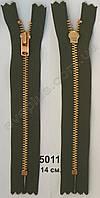 Змейка YKK (джинсовая) 14 см., Тёмно-оливковый