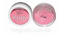 Цветной акрил Kodi Professional для лепки G-34 , 4.5 гр