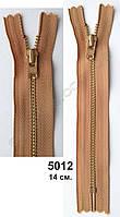 Змейка YKK (джинсовая) 14 см., Ржаво-коричневый