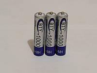 Аккумулятор батарейка BTY ААА 1000mah 1.2v 3шт.